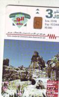 jordanie 6