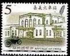 NT$5 2005 Taiwan Old Train Station Stamp Motorbike Railroad Railway - Motorbikes