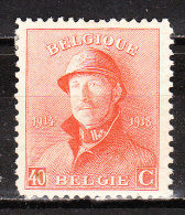 173*  Roi Albert Casqué - Une Bonne Valeur - MH* - LOOK!!!! - 1919-1920 Trench Helmet