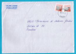 Lithuania Cover Sent From Guostagalis To Siauliai - Lituania