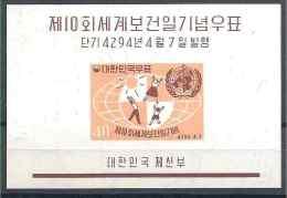 1961 COREE SUD BF 37** O.M.S, Santé - Korea, South