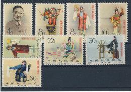 China Michel No. 648 - 655 ** postfrisch