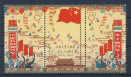 China Michel No. 824 - 826 A ** postfrisch / etwas b�gig