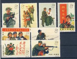 China Michel No. 882 - 889 ** postfrisch