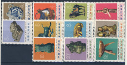 China Michel No. 1150 - 1161 ** postfrisch / ohne No. 1185 , No. 1153 Bug