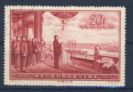 China Michel No. 484 gestempelt used