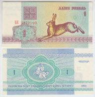 Belarus 1 Ruble Pick 2 UNC