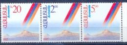 AR 1992-194-6 INDEPENDENT DAY, ARMENIA, 1 X 3v, MNH - Arménie
