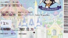 Disney Passeport Entreecard JAPON * TOKYO DISNEYLAND Passport (1231) JAPAN * 1 DAY PASSPORT Adult - Disney