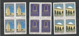 2009-Tunisia/Kairouan : Capital Of Islamic Culture/Block Of Four-Complete Set - Islam