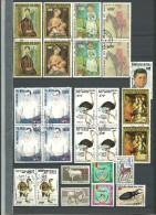 Collection Mali Timbres Neufs , Oblitérés Et Bloc      A SAISIR - Malí (1959-...)