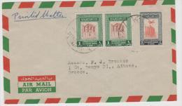 AR041/  JORDANIEN - Kulturgeschichte, Ruinen Der Klassik Periode, Jerusalem 1958 - Jordanien