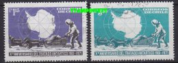 Chile 1971 Antarctic Treaty 2v Used (21081) - Unclassified