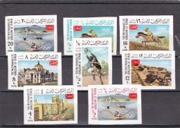 Yemen Nº Michel 403B Al 410B - Yemen