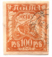 1921 Stamps Of Russia - Socialist Republic. Mi:RU - Used - Used Stamps
