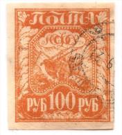 1921 Stamps Of Russia - Socialist Republic. Mi:RU - Used - 1917-1923 République & République Soviétique