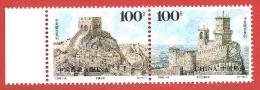 CINA MNH - 1996 - 25º Anniversario Dei Rapporti Tra San Marino E Cina - 100 X 2 Renminbi Fēn - Michel CN 2712-13 - Neufs