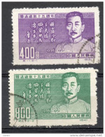 China  Chine : (7097) C11(o) 15ème Anniv. De La Mort De Lu Xun SG1524/5 - Réimpressions Officielles