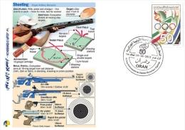 ALG Algeria N° 1666 Olympic Games Algerian Olympic Committee Shot (weapon) - Summer 2012: London