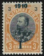 Bulgaria              Yvert        77               *                        Mint    Hinged - Nuovi
