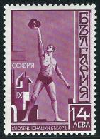 Bulgaria              Yvert        339               *                        Mint    Hinged - Nuovi