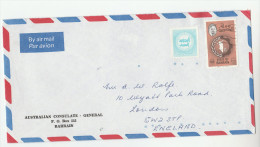 1980s BAHRAIN  Cover AUSTRALIA CONSULATE To GB Embassy Stamps - Bahreïn (1965-...)