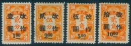 Central China 1945  Postage Due Stamps Sc#9NJ1-9NJ4 - 1943-45 Shanghai & Nanjing
