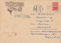 1962  Russia Post Stationery Cover  FISHING    - RARE !!!!!!!!!!!!!!! - Brieven En Documenten