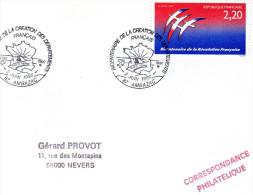AMBAZAC, 87 : TàD 1990 Bicentenaire De La Création Des Départements Français - Other