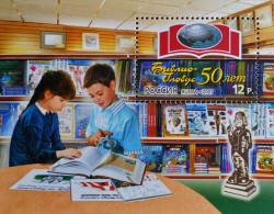 """50 ANS DE LA LIBRAIRIE """"BIBLIO-GLOBUS"""" 2007 - NEUF ** - YT BL 300 - MI BL 104 - 1992-.... Fédération"""