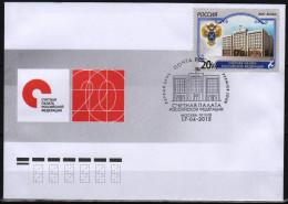 Russia 2015 FDC Accounts Chamber Of Russia Chambre Des Comptes - Organizations