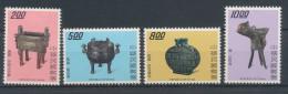 1975. Taiwan - China :) - 1945-... Republic Of China