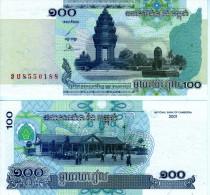 CAMBOGIA CAMBODIA KAMPUCHEA 100 RIELS 2001 FDS UNC - Cambodia