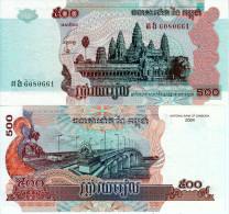 CAMBOGIA CAMBODIA KAMPUCHEA 500 RIELS 2004 FDS UNC - Cambodia