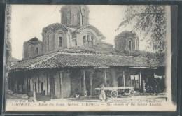 - CPA GRECE - Salonique, L'église Des Douze Apôtres - Greece