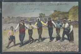 - REPRODUCTION GRECE - Salonique, Danseurs - Greece