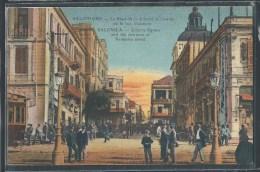 - REPRODUCTION GRECE - Salonique, La Place De La Liberté Et L'entrée De La Rue Venizelos - Greece