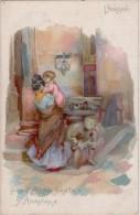 Verona Pila D Acqua Santa  In S Anastasia   Femme  Bébé - Illustratoren & Fotografen