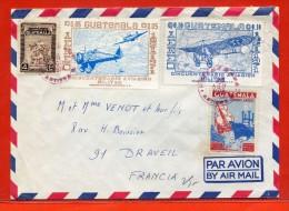 GUATEMALA LETTRE DE 1972 DE ANTIGUA POUR DRAVEIL FRANCE - Guatemala