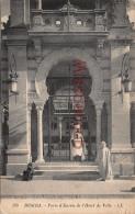 ALGERIE - BISKRA -  Porte D'entrée De L'Hôtel De Ville - 2 Photos  - 1923 - Biskra