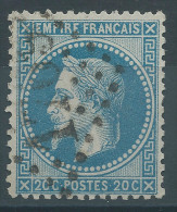 Lot N°27959  N°29, Oblit GC 1763 ROYAR (62), Ind 20 Ou HATEN (67), Ind 13 ????? - 1863-1870 Napoleon III With Laurels