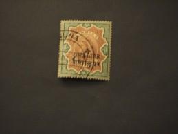 GWALIOR - 1886/900 REGINA 3 R. - TIMBRATO/USED - Gwalior