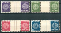 Israel - 1950, Michel/Philex No. : 23-26, - TETE BECHE GUTTER PAIRS - MH - See Scan - Israel