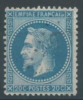Lot N°27971  Variété/n°29, Oblit, Filet NORD - 1863-1870 Napoleon III With Laurels