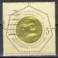 Thailand    Scott No 2659    Used     Year  2011 - Tailandia