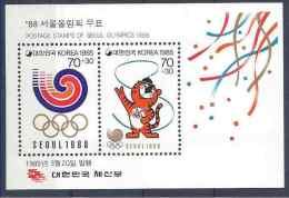 1985 COREE SUD BF 371** J.O Séoul, Mascotte:tigre - Korea, South