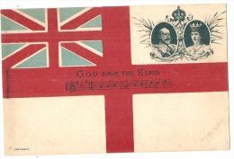 God Save The King Neuve/unused  TTB - History