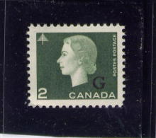 CANADA, 1963, #O47, QUEEN ELIZABETH 11, CAMEO PORTRAIT, M NH,   Single - Officials
