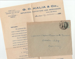 1924 AMRITSAR INDIA Stamps COVER With CONTENTS  Letter KALIA Import Co   To Germany - 1911-35 King George V
