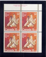 CANADA 1975. # B9, COMBATS SPORTS,  MNH    UR   BLOCK - Unused Stamps